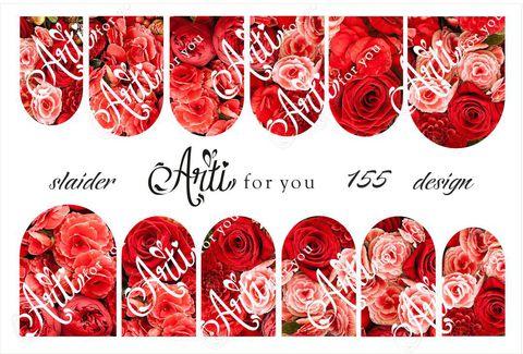Слайдер наклейки Arti for you №155 купить за 100руб
