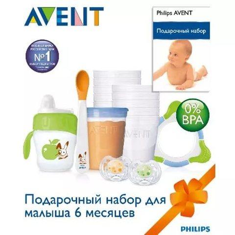 """Набор Philips Avent № 67 """"Подарочный набор для малыша 6+"""" (Ложка для введения прикорма (2шт) от 6 ме (стандарт)"""