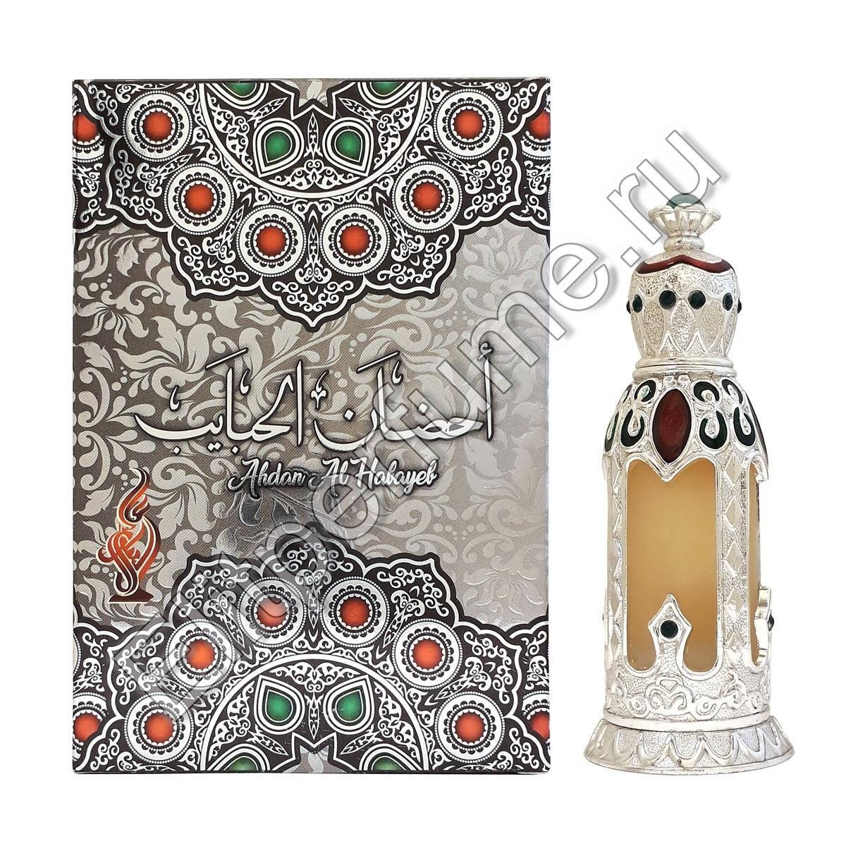 Ahdan al Habayeb / Ахдан аль Хабайб 18 мл арабские масляные духи от Халис Khalis Perfumes