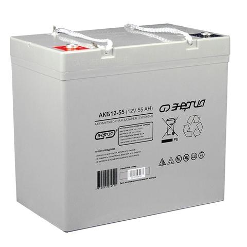 Аккумулятор АКБ 55-12 Энергия