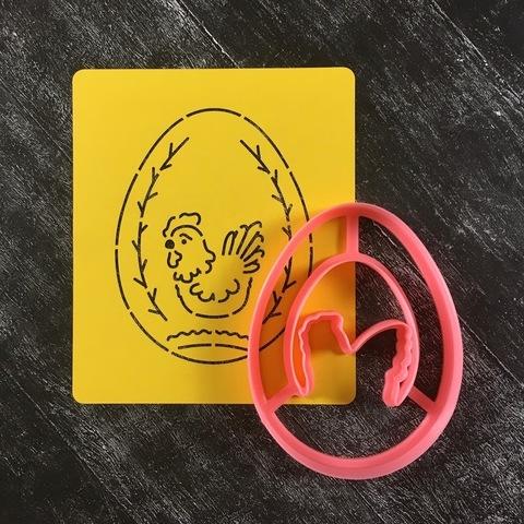Курочка №6 в яйце