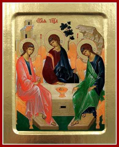 Икона Святая Троица, на дереве, 125х160 мм