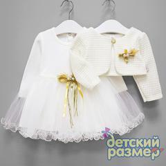 Платье с болеро (броши)
