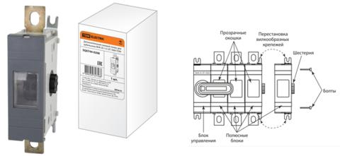 Дополнительный силовой полюс для рубильника ВНК-37-1/2 3П 400А TDM