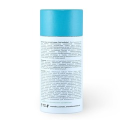 Крем ночной Anti-pollution - восстановление от неблагоприятных факторов окружающей среды, SmoRodina