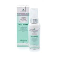Ночной крем для жирной и проблемной кожи с фитостеринами, 30 мл  (Kleona)