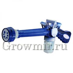 Мультифункциональный распылитель EZ Jet Water