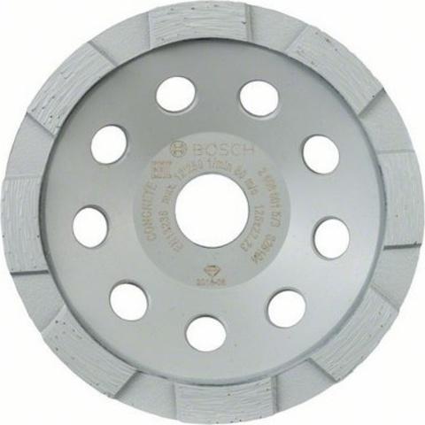Алмазная чашка 125х22мм Standard for Concrete BOSCH