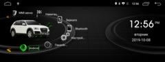 Монитор для Audi Q5 2009-2017 Android 10 4/64GB IPS модель RL-8202