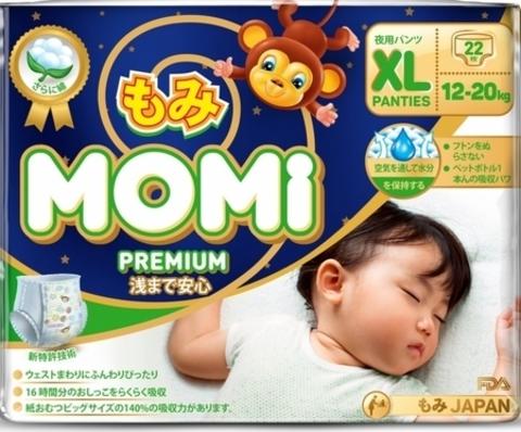 Трусики ночные MOMI Premium, 12-20 кг (XL)
