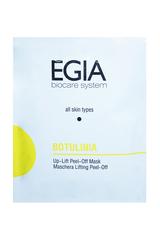*Лифтинг маска с аргирелином (EGIA/BOTULINIA/30г/FPS-67)