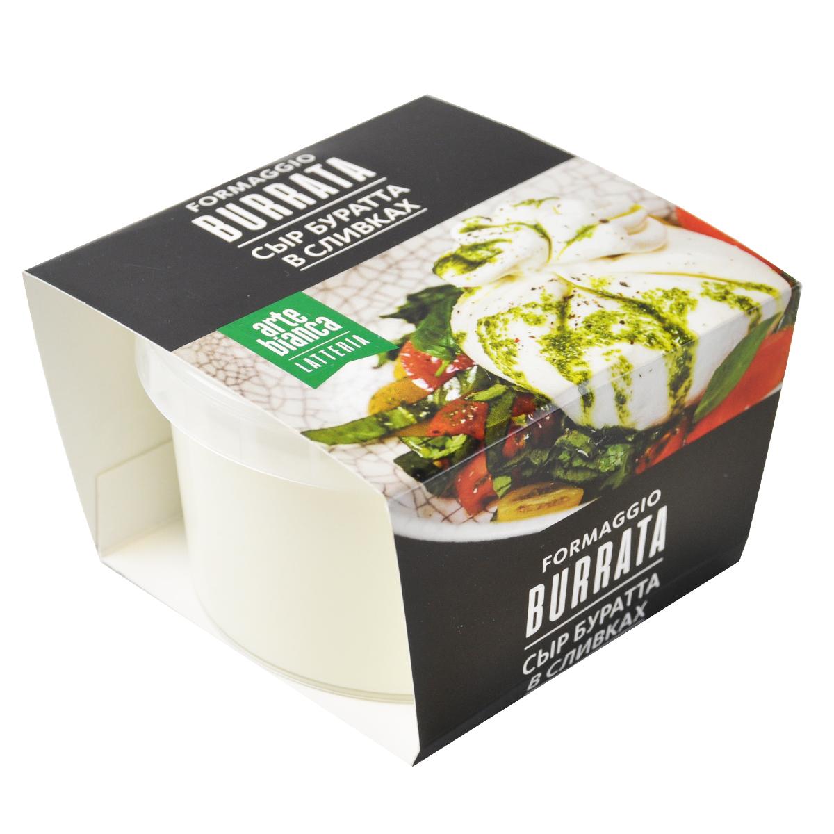 Сыр мягкий Буррата