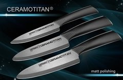 SCT-003M Набор из 3-х ножей Samura