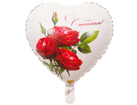 Фольгированный шар С Юбилеем розы