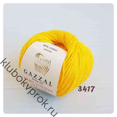 GAZZAL BABY COTTON 3417, Желтый