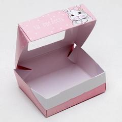 Коробка складная «Ты прелесть», 10  8  3.5 см