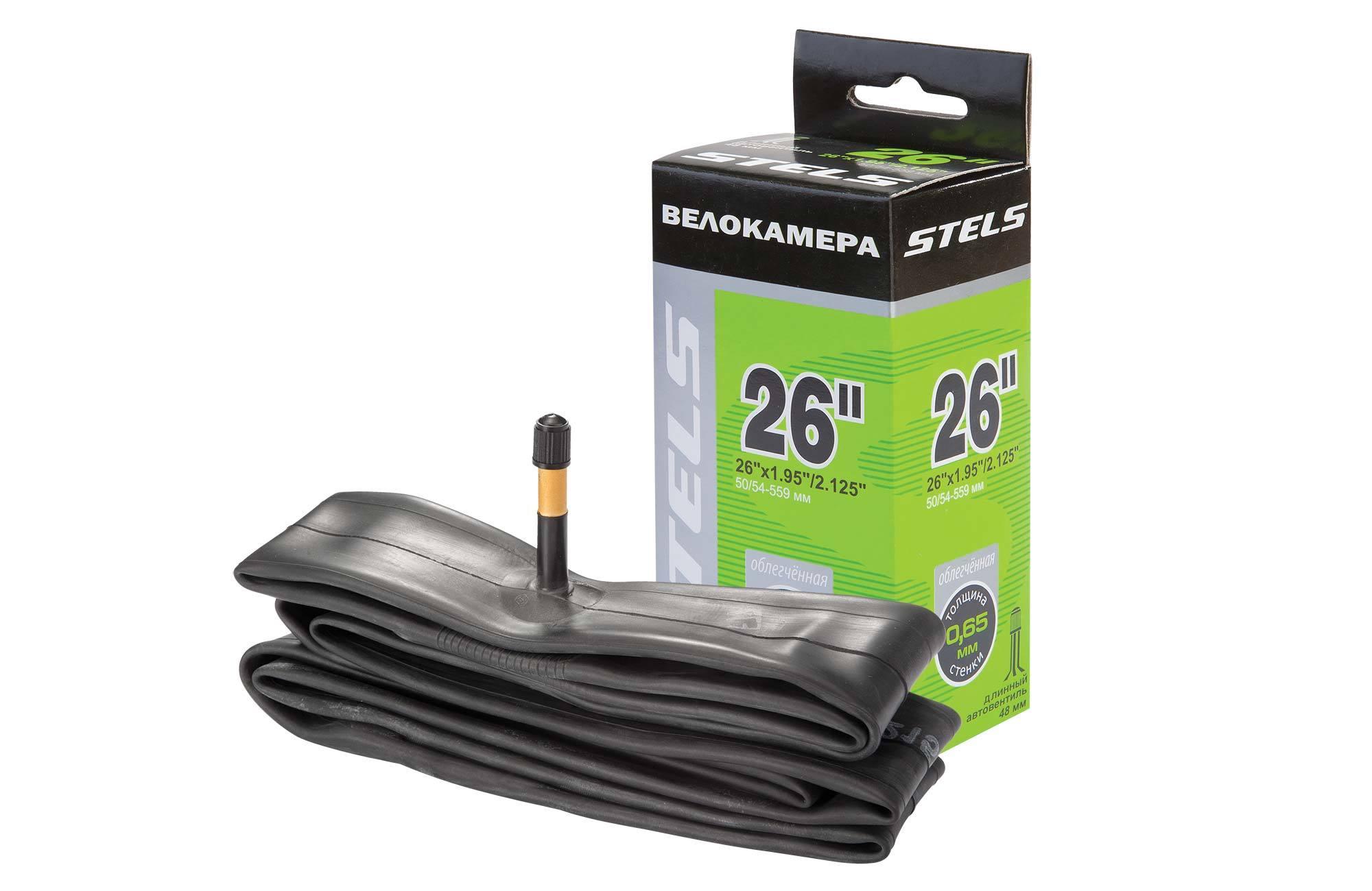 """Велокамера STELS 26""""x1.95""""/2.125"""" облегченная, автовентиль"""