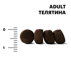 Karmy Adult Телятина, 0,4кг.