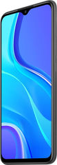 Смартфон Xiaomi Redmi 9 4/128GB Серый (Grey)
