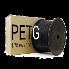 Фотография — PETG пластик диаметр 1,75 мм, вес 1 кг.