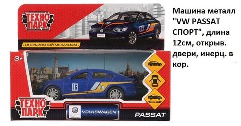 Машина мет. PASSAT-S VW PASSAT СПОРТ технопарк(СБ)