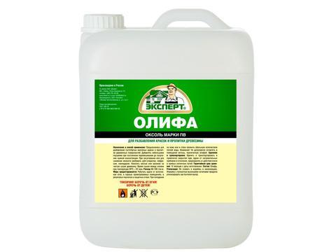 Олифа оксоль ПВ Эксперт 3л (2,7кг)