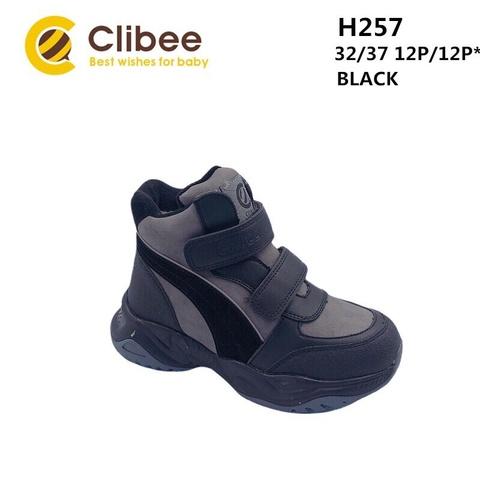 Clibee (зима) H257 Black 32-37