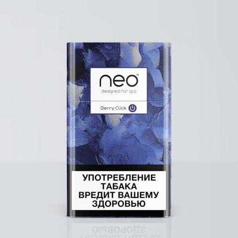 neo™ Деми Берри Клик