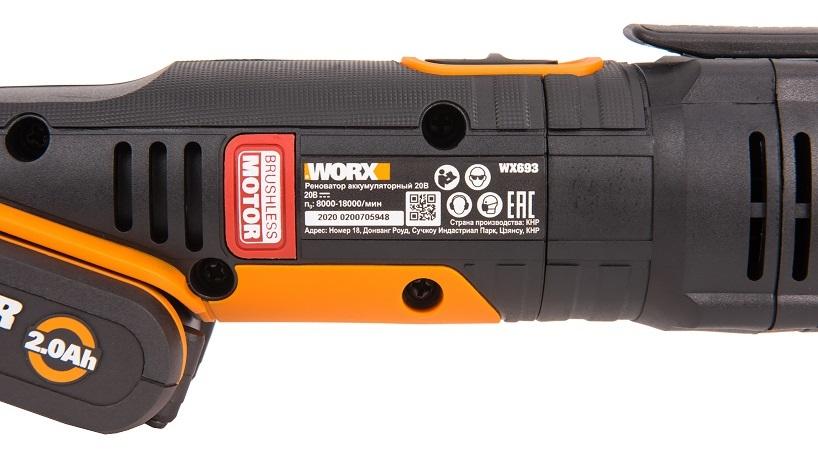 Реноватор аккумуляторный WORX WX693 20В, бесщеточный, 1*2,0Ач кейс