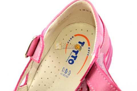 Босоножки Тотто из натуральной кожи с закрытым носом для девочек, цвет розовый. Изображение 11 из 12.