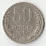 1964 P1510 СССР 50 копеек