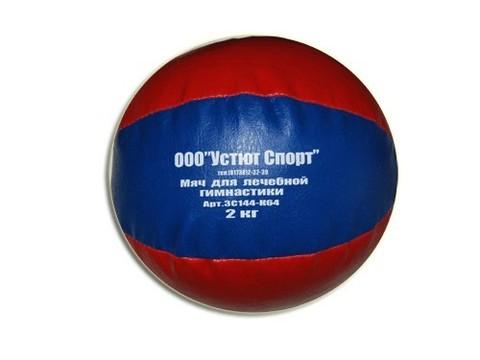 Мяч для атлетических упражнений (медбол). Вес 2 кг: 3С144-К64