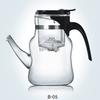 Заварочный чайник со сливом Sama Doyo B-05 900 мл