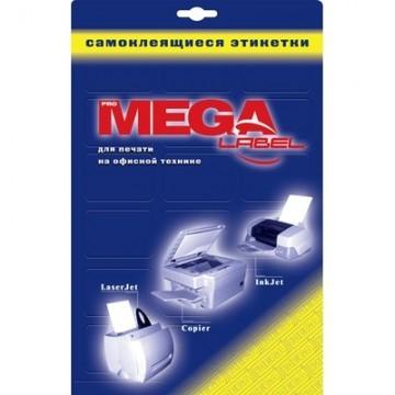 Этикетки самоклеящиеся Promega label белые 70х37 мм (24 штуки на листе А4, 10 листов в упаковке)