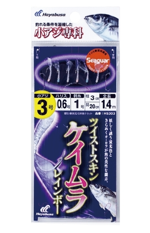 Снасть на корюшку Hayabusa HS303