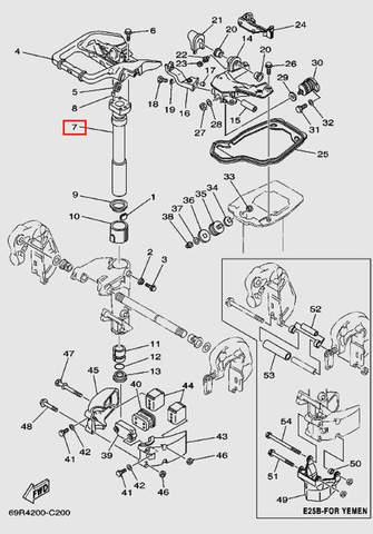 Вал крепления рычага для лодочного мотора Т30 Sea-PRO (15-7)