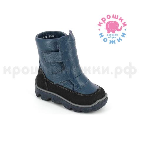 Зимние ботинки, цвет джинс, Тотто