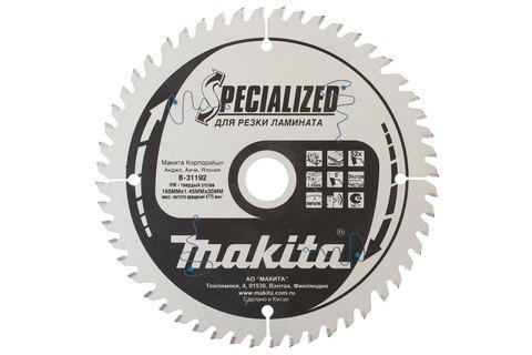 Диск по ламинату Makita 190х20х2 мм/60, 5°