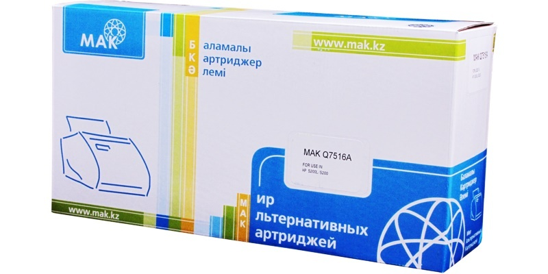 MAK №16A Q7516A/Q7570A CARTRIDGE-309/509/109/709, черный, для HP, до 12000 стр.