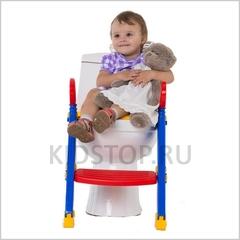 Детское сиденье на унитаз со ступенькой Home-Kids