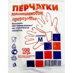 Перчатки одноразовые полиэтиленовые  прозр. 60 гр., р. М, 100 шт/уп