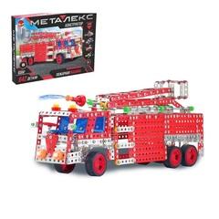 Конструктор металлический «Пожарная машина», 842 детали