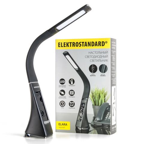 Настольный светодиодный светильник Elara черный TL90220
