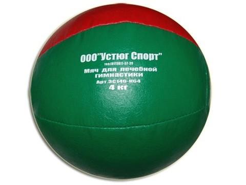 Мяч для атлетических упражнений (медбол). Вес 4 кг: 3С146-К64