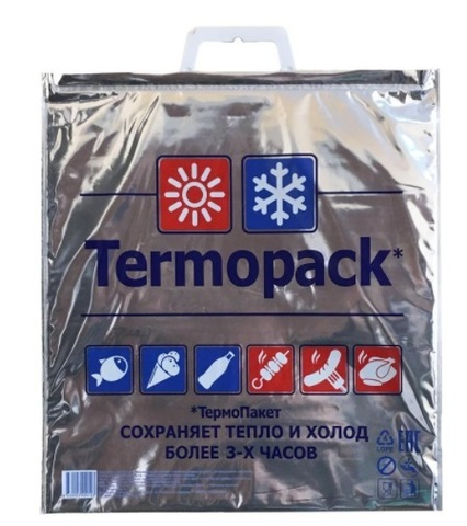 Термопакет для продуктов 42х45 (фольга снаружи)