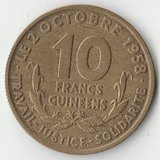 1959 SR1821 Гвинея 10 франков