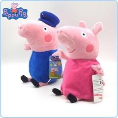 Свинка Розовая и Братец набор мягких игрушек