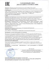 Пена для ванны «Царская Бухта» с ароматом крымских трав™КНК