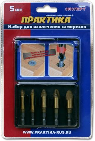 Набор для извлечения саморезов ПРАКТИКА 5 шт, в блистере, серия Эксперт (775-495)