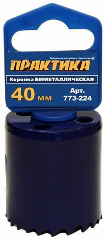 Коронка биметаллическая ПРАКТИКА  40 мм (1 9/16